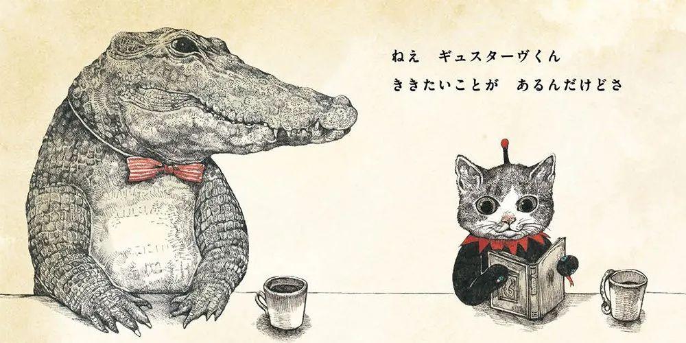 """被 GUCCI 选中的日本另类插画家,作品真是""""怪""""好看!"""