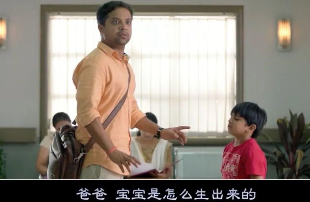 """迪士尼70年前的一堂课,让中国父母羞愧:原来""""性""""的教育,就是爱的教育"""