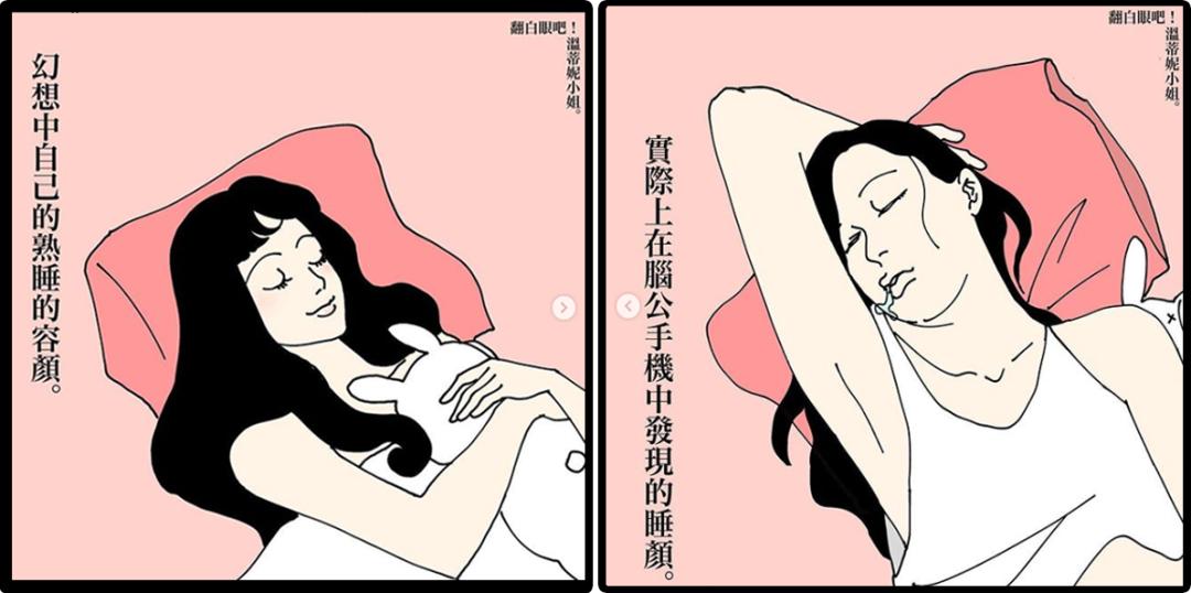 火爆 ins 的「成人漫画师」,靠分享恋爱日常圈粉 109 万,信息量有点大...