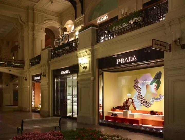 跟着Prada的陈列,学习时尚哲学···