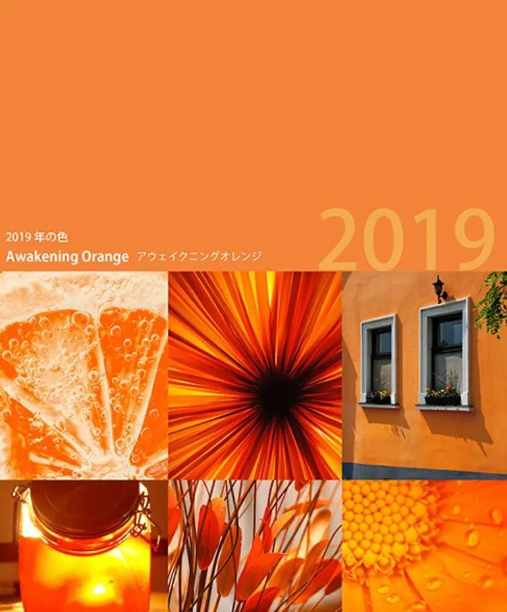 日本流行色彩协会宣布2021年度代表色