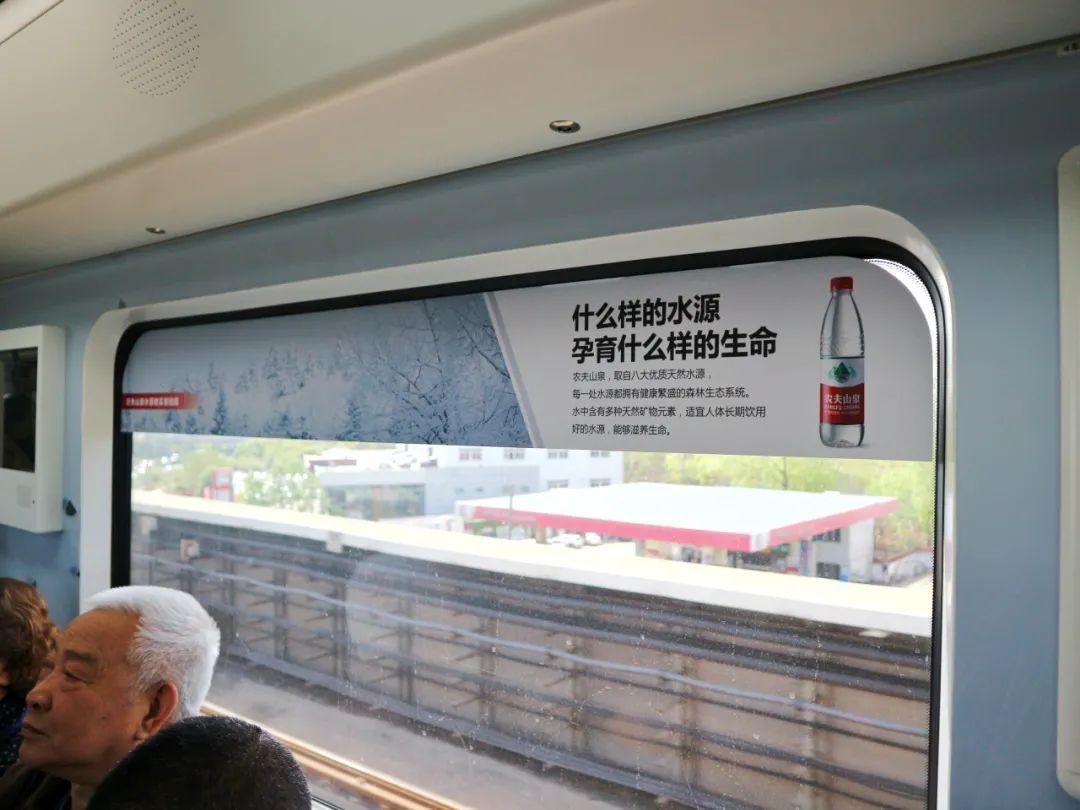 被卖水耽误的农夫山泉又出新广告了,让看广告成为享受