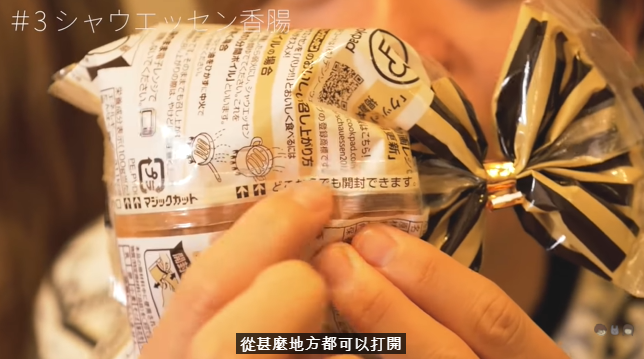 """日本零食包装有多""""变态""""?网友惊呆了:喝酸奶居然从不舔盖…"""