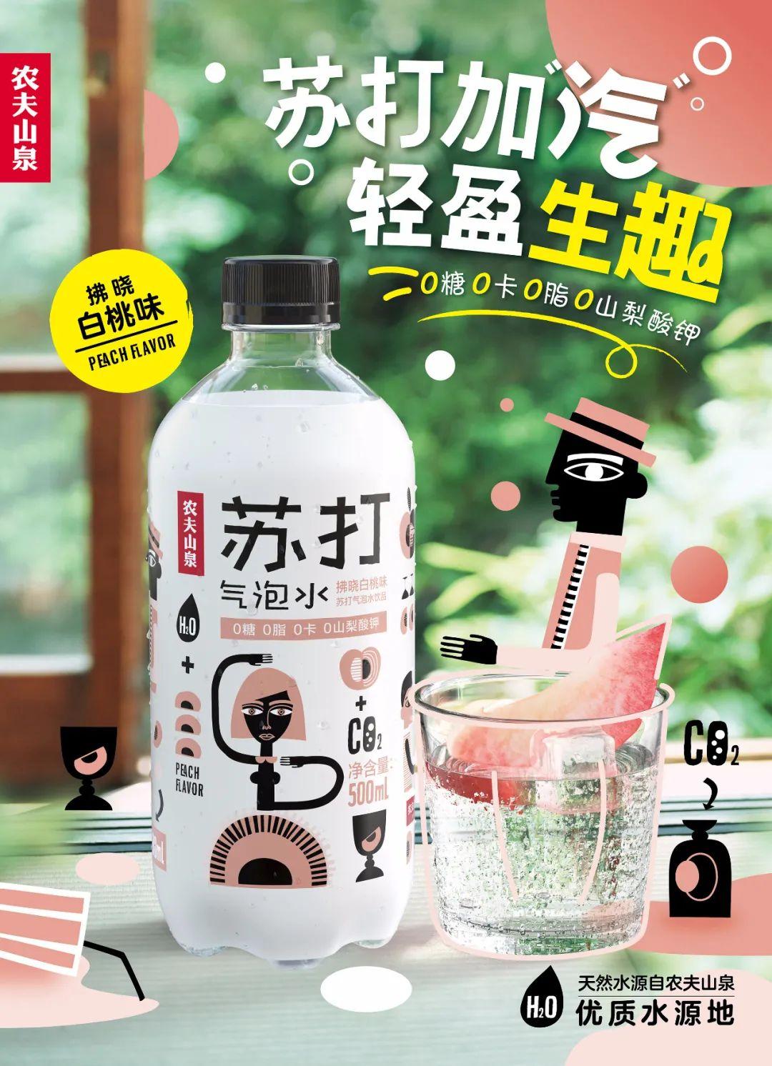 """农夫山泉新品长白雪矿泉水,""""雪山味""""的包装很自然!"""
