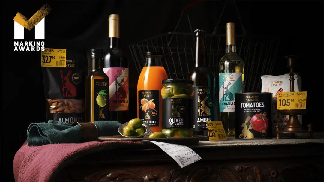 MA2021全球TOP36食品包装设计揭晓:为品牌而生,为未来设计!