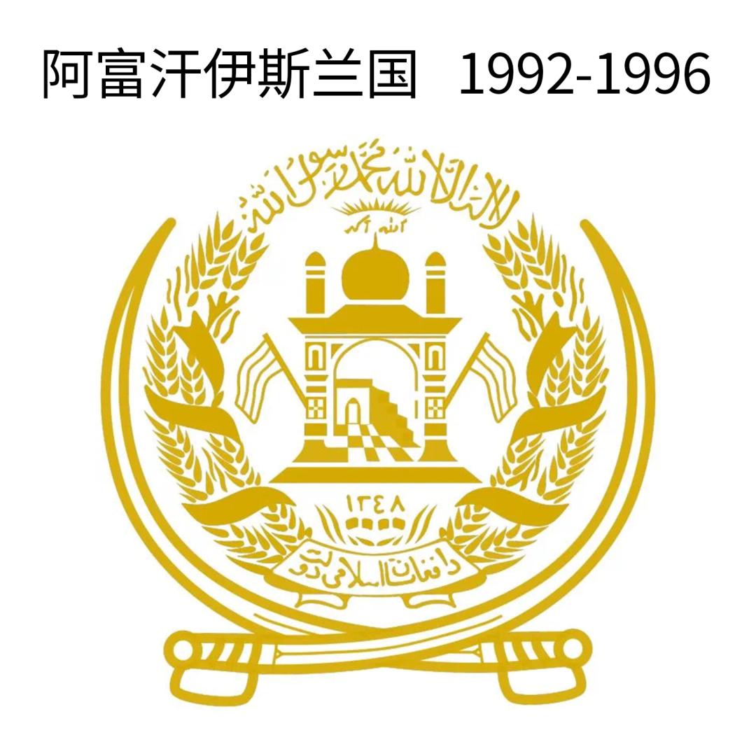 塔利班发布阿富汗新国旗设计?