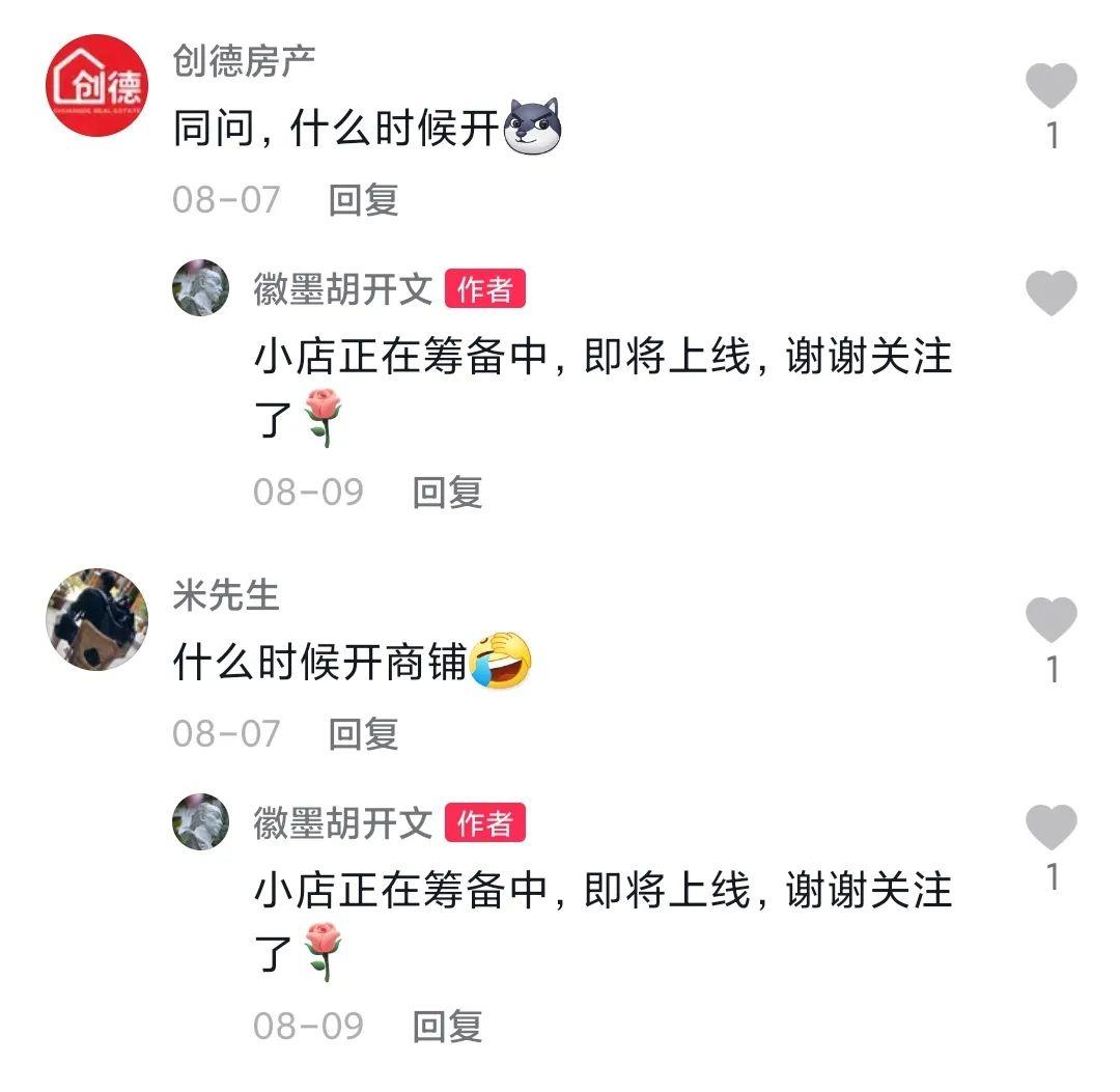 """中国现代版""""刷子李"""",在抖音上是百万大V"""