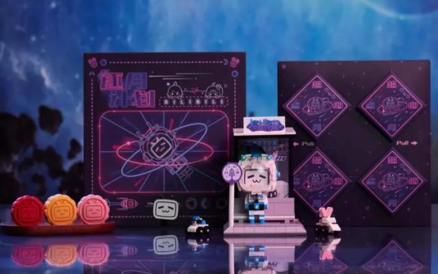 2021互联网大厂中秋礼盒大赏!这包装一个比一个有脑洞!